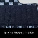 FM03601