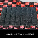 FM02038