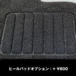 FM00800