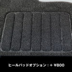 FM00801