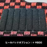FM00900